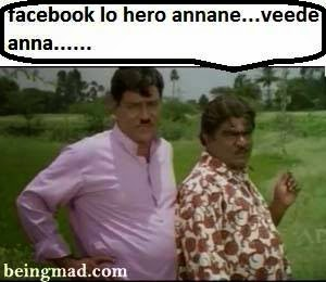 facebook lo hero annane veede anna
