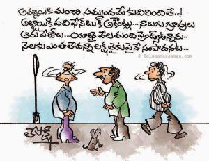 Funny Jokes on Facebook