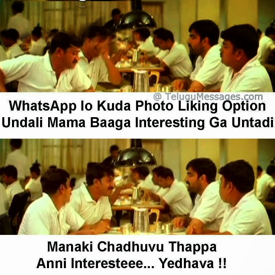 Telugu Movie Student Jokes
