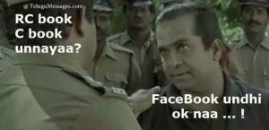 RC Book unda - Facebook undi ok na