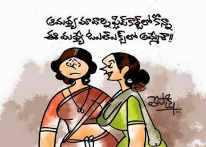 Telugu jokes om Husband