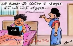 facebook Jokes in Telugu
