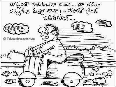 Cartoon Joke