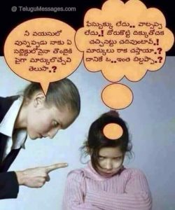 Facebook - Whatsapp Joke