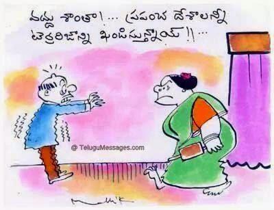 cartoon - settire on wife