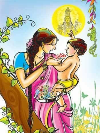 Amma Kavithalu - Mother poetry on Moon