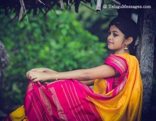 Beautiful Telugu Girl