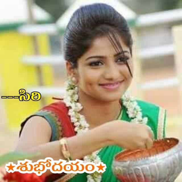 Good Morning In Telugu