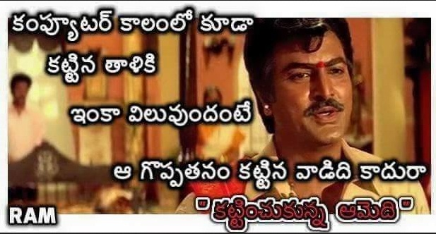 Pedaraayudu movie sentiment dialogue