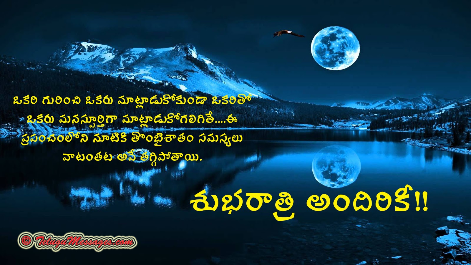 Telugu Good Morning Image And Sms Good Morning Quotes Jokes
