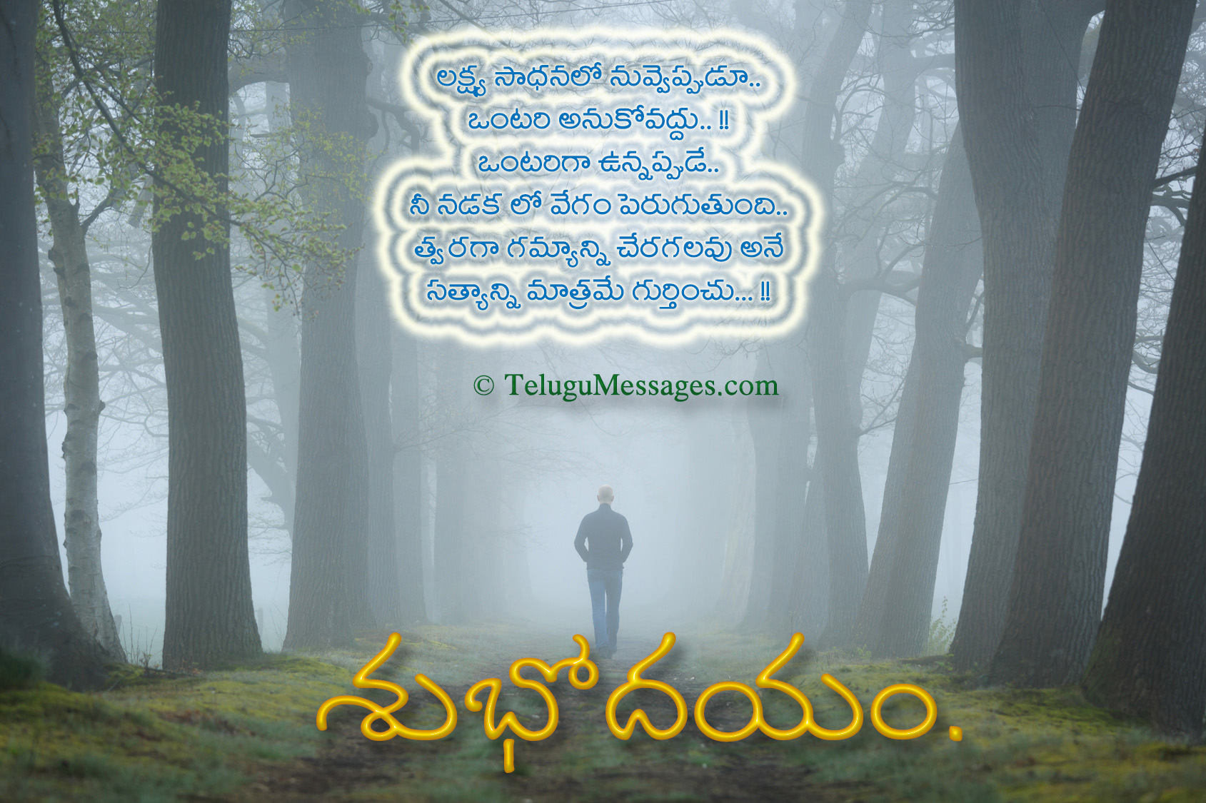 Good Morning Quotes On Success Work - Good Morning Quotes, Jokes