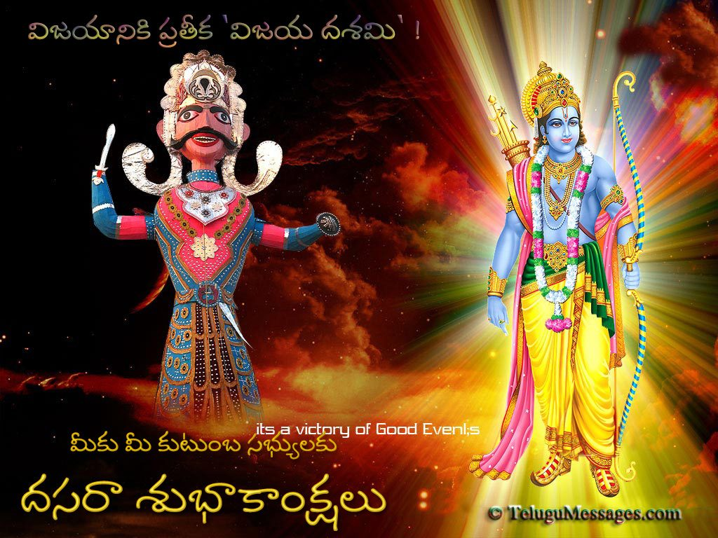 Happy Dasara Quotes in Telugu - Dussehra Wallpaper