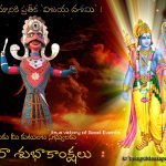 Telugu Dasara Greeting Cards, Quotations and Wallpapers