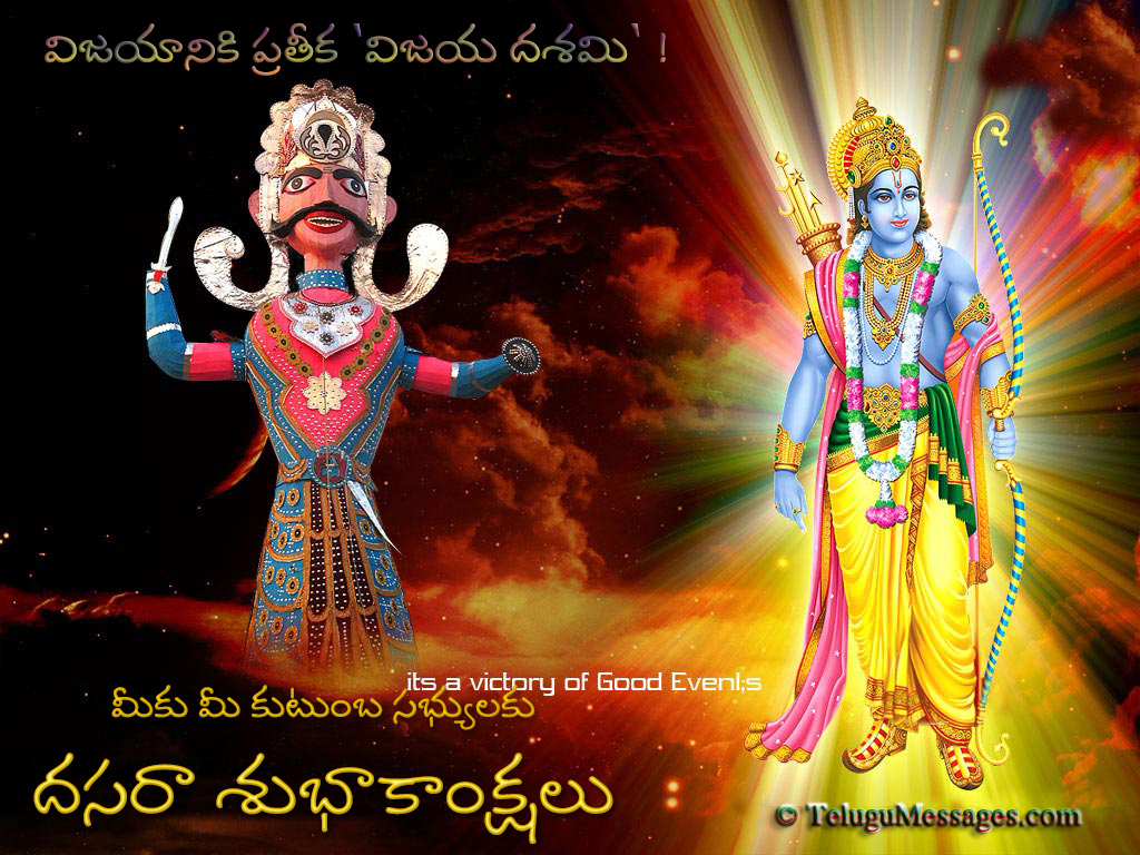 Telugu dasara 2016 greeting cards quotations and wallpapers good happy dasara quotes in telugu dussehra wallpaper m4hsunfo