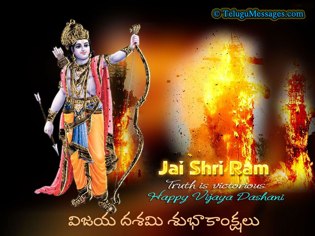 Happy Dussehra - Telugu Viajaya Dashami Wishes