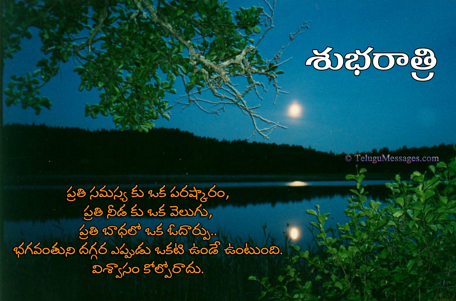 Telugu good night quotes