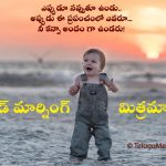 Good Morning Smiling Boy & Be Happy Quotes