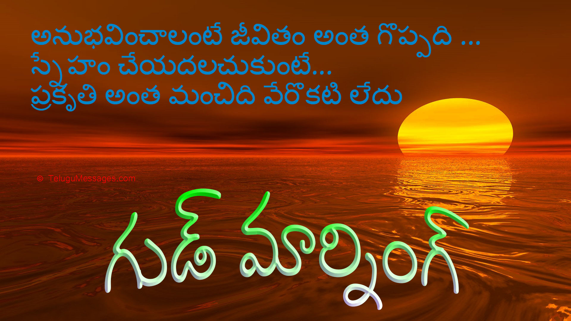Good Morning Quotes On Life Greatness Friend Nature Goodness