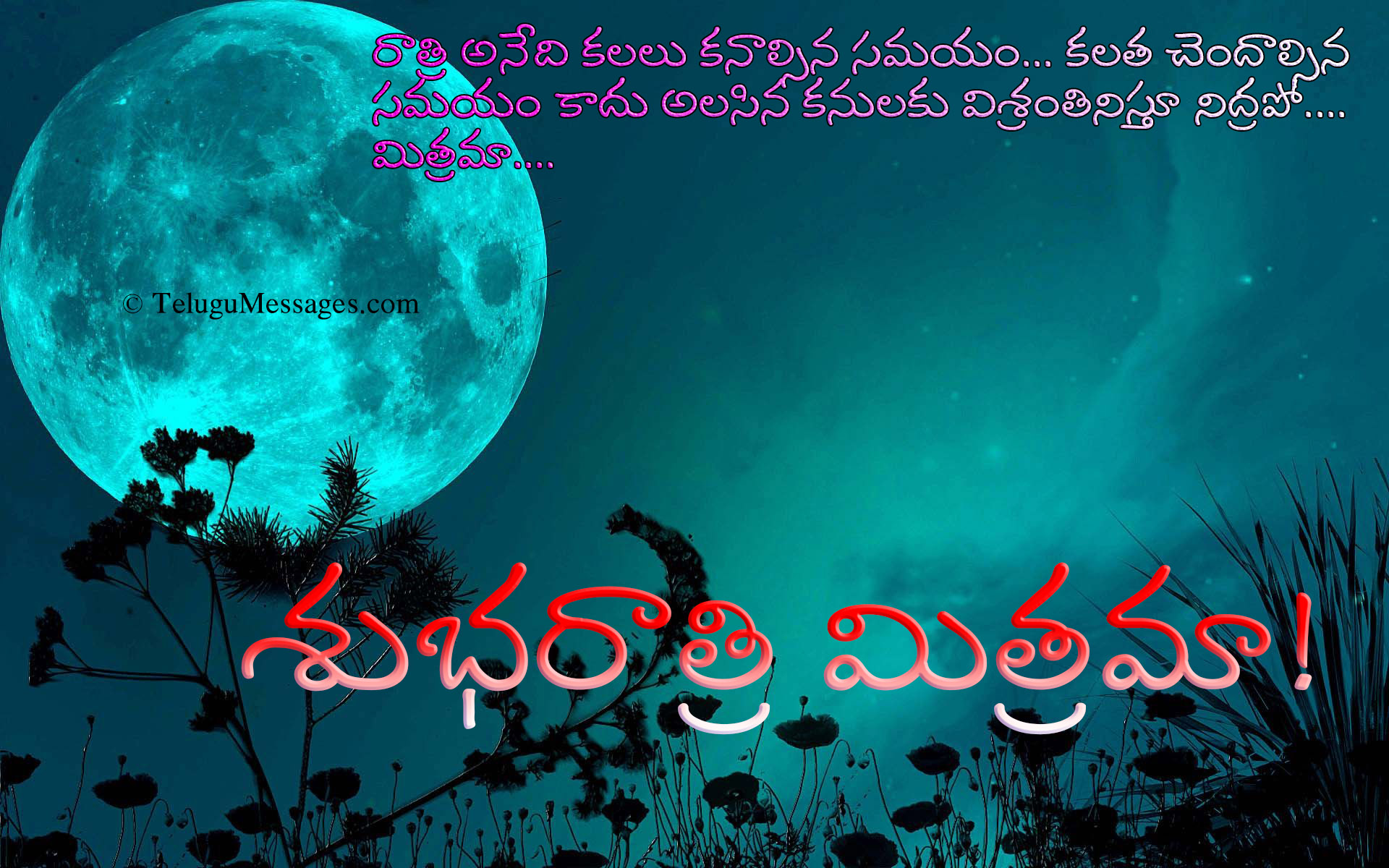 Good Night Quotes On Sweet Dreams & Ignore Your Worries
