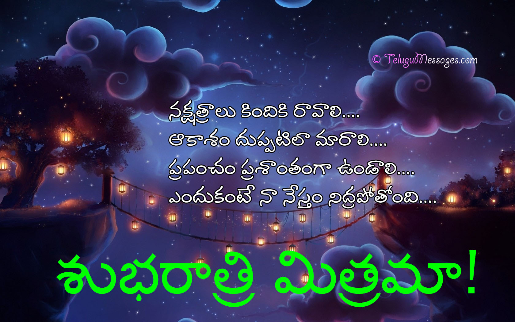 Good Night Quotes on Stars Sky World Calm Friend