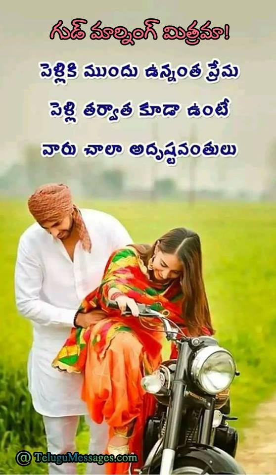 Telugu images Nude Photos 75
