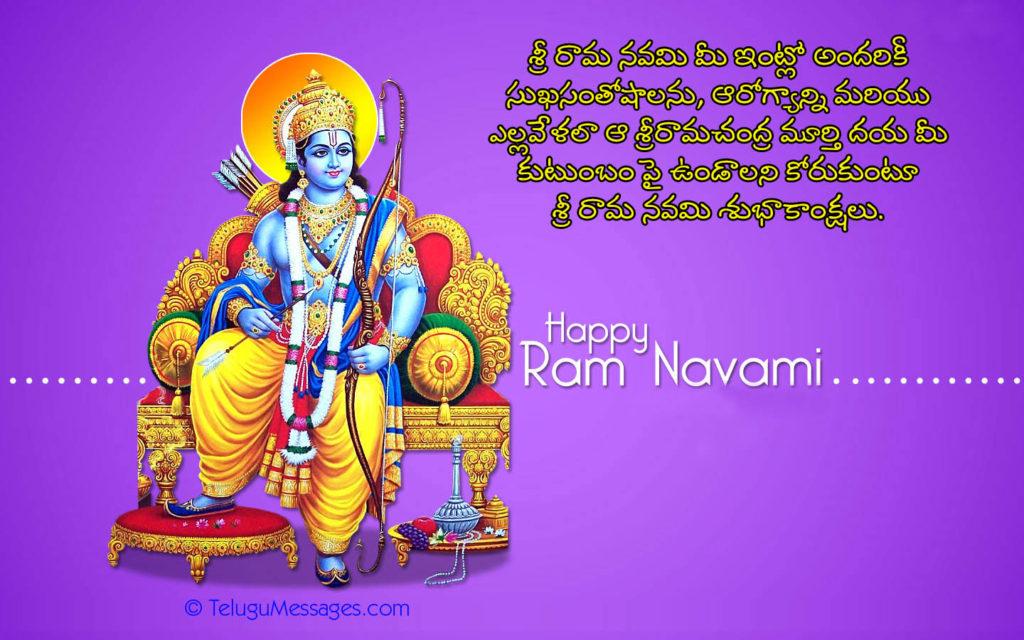 Happy Ram Navami Wishes