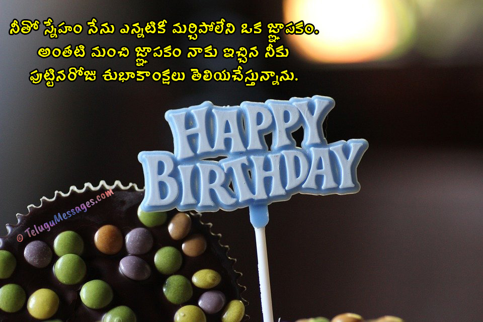 Admirable Happy Birthday Wishes In Telugu Birthday Greetings Quotes Personalised Birthday Cards Veneteletsinfo