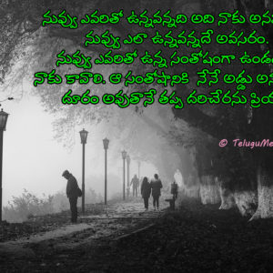 Sad Love quote for lovers