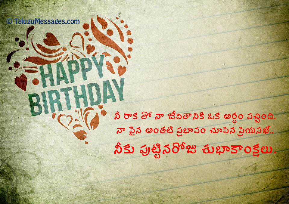 Astounding Happy Birthday Wishes In Telugu Birthday Greetings Quotes Personalised Birthday Cards Veneteletsinfo