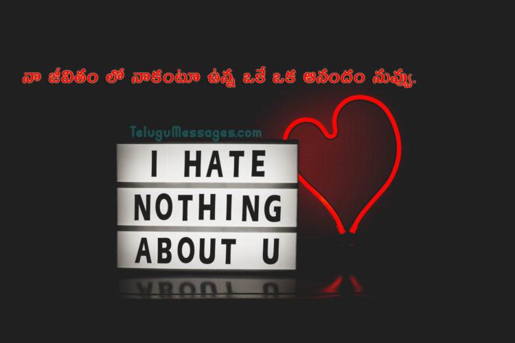 Inspirational Love koteshans