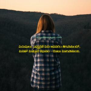 Broken Heart Sad Quotes Status in Telugu